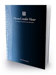 Fred Teunissen - Hemel onder Vuur